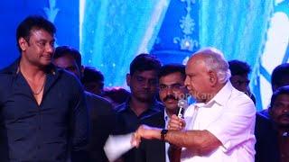 ಕುರುಕ್ಷೇತ್ರ 100 ದಿನದ ಸಂಭ್ರಮದಲ್ಲಿ ಮುಖ್ಯಮಂತ್ರಿ BSY ಹೇಳಿದ್ದೇನು | BS Yeddyurappa | Darshan | Kurukshetra