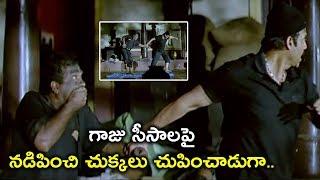 గాజు సీసాలపై నడిపించి చుక్కలు చూపించాడు | Latest Telugu Movie Scenes | Venkatesh | Trisha