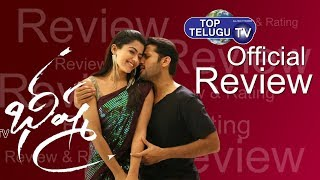 Bheeshma Review | Nithin and Rashmika Mandanna New Movie | Tollywood | Top Telugu TV
