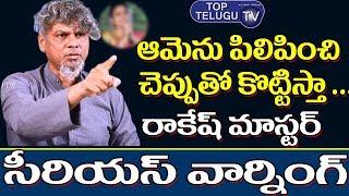 Rakesh Master Serious On Ajay  Koundinya Comments | BS Talk Show | MLA Roja | Dhee Jodi | Jabardasth