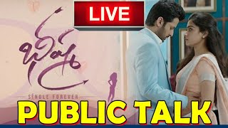 Bhishma Movie Public Talk Hero Nithin Rashmi Mandanna Tollywood Top Telugu Tv Video Id 36149d9d7e35cb Veblr Mobile