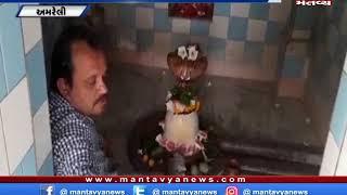 Amreli: મહાશિવરાત્રીની ધામધૂમથી ઉજવણી, શિવાલયોમાં ભક્તોની જામી ભીડ