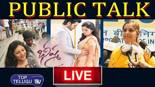 Live | Bheeshma Movie Genuine Public Talk | Public Review | Nithin | Rashmika Mandana