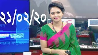 Bangla Talk show  বিষয়: ভাষা শহীদদের প্রতি গভীর শ্রদ্ধা জানাচ্ছে বিএনপি