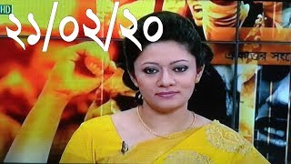 Bangla Talk show  বিষয়: অমর একুশের মঞ্চেও এনআরসি বিরোধী আওয়াজ!