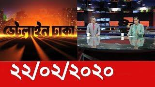 Bangla Talk show  বিষয়: বই কিনতে সতর্ক পাঠক, করছেন যাচাই-বাছাই |