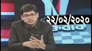 Bangla Talk show  বিষয়: জামিন শুনানির আগে খালেদার সঙ্গে স্বজনদের সাক্ষাৎ