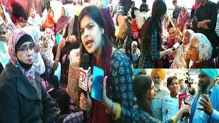 Shaheenbagh | Ladies, Sikhs And Old Women's | Sach News Full Report From Shaheenbagh |