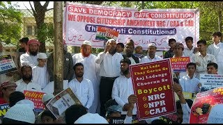 Hyderabad On Road | CAA NRC NPR Protest | Baad Namaz E Jumma | @ SACH NEWS |