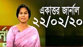 Bangla Talk show  বিষয়: ১১০ কোটি টাকার বিচার হয় না, সাজা হয় দুই কোটি টাকার মিথ্যা মামলার