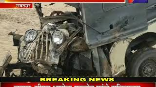 Hanumangarh | रावतसर में ट्रक-जीप के बीच जबरदस्त भिड़ंत, 6 की मौत, तीन घायल,  मौके पर मची चीख-पुकार