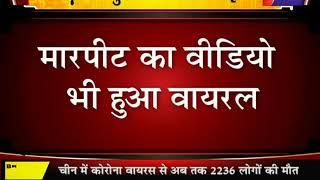 Barmer  | नागौर के बाद बाड़मेर में भी युवक की पिटाई, प्राइवेट पार्ट में सरिया डालने का मामला