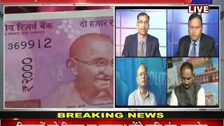 Rajasthan | Budget 2020-21 | सीएम गहलोत के बजट में क्या है खास ? JAN TV