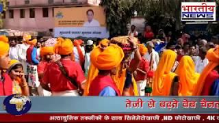 हर्षोल्लास के साथ निकली शाही सवारी हजारों श्रद्धालु हुए शामिल। #bn #Dharampuri