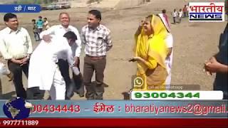 देवो के देव महादेव भुतेश्वरनाथ के विवाह शिवरात्रि के पर्व धूम धम से मनाया गया। #bn #Dhar