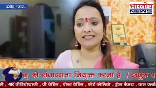 समाज सेवी कांग्रेसी नेत्री शालिनी सिंह का जन्मदिन मनाया। #bn #Damoh