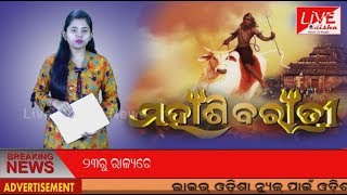 INDIA@8 Bulletin : 21 Feb 2020 || BULLETIN LIVE ODISHA