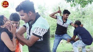 ननद भौजाई प्रेमी के साथ जंगल में मंगल करते पकड़ी गई तो हुवा जम कर पिटाई -must watch | Bhojpuri Comedy