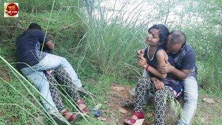जंगल में गर्लफ्रेंड के साथ प्रेमी ने किया गन्दा काम फिर आगे जो हुआ देखिये इस वीडियो में -must watch