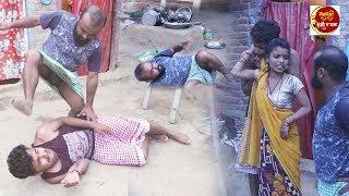 #Comedy Video | कामचोर भाईयों का जबरजस्त मारपीट लड़ाई करते खुली लुंगी फिर जो हुआ देखने लायक है ????????????