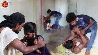 पाखंडी बाबा औरतो के साथ करतेथे गलत काम पोल खुलने के बाद जमकर हुआ पिटाई -must watch | Bhojpuri Comedy