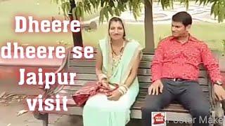 Dheere Dheere Se    Old Memories    JAIPUR  VISIT   ASHISH & HEMANT