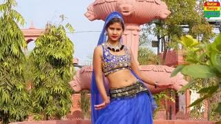 Gurjar Desi Dance || कच्ची कुईया के पानी ते खाँसी ह गई रसिया || Virendra Mahana Rasiya