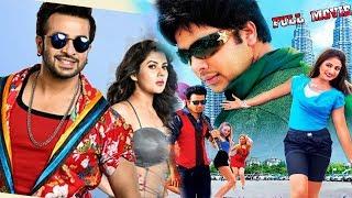 টাকার মর্যাদা ।Sakib Khan New Bangla Comedy Movie 2020 | বাংলা মুভি । Full HD Bangla Movie