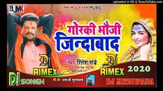 #Retesh Pandey Ka Hit Holi Song - Gorki Ghoji Jindabad - Latest Holi Song 2020