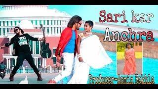 SARI KE ANCHRA ! Kumar Veer ! Nagpuri Video ! Kailash Jackson & Ritu KB ! साड़ी के अचरा ! Full HD