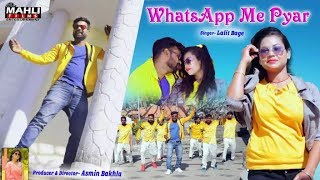 WHATSAPP ME PYAR ! Nagpuri Video ! Lalit Bage ! Full HD Video ! Raju Tirkey & Monicka