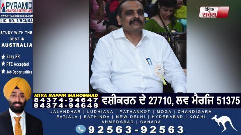 Behbal Kalan और Bargadi मामला: SC के फ़ैसले पर IG Kunwar Vijay Pratap Singh ने जताई ख़ुशी