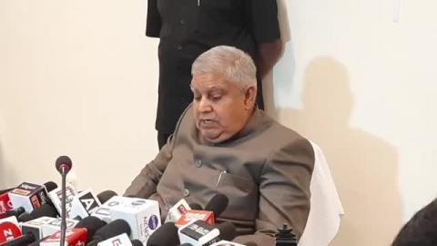 राज्यपाल जगदीप धनखड़ का पत्रकार सम्मेलन...