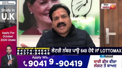 Kartarpur Sahib पर बयान को लेकर बोले Verka, सिखों के नहीं Pakistan के ख़िलाफ़ है DGP बयान