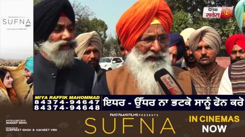 Exclusive Interview: Sangrur में Rally से पहले Sukhdev Dhindsa ने अकालियों को दिया जवाब