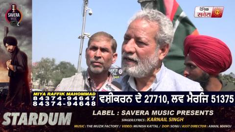 Amritsar में CAA के विरोध के चलते भारत बंद का दिखा असर