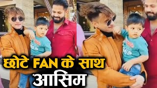 Asim Riaz With His LITTLE FAN Will Melt Your Heart | Asim In Gujarat | Bigg Boss 13 Fame