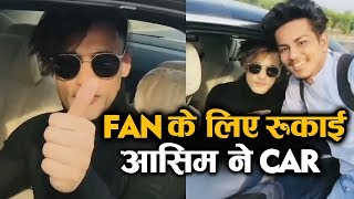Asim Riaz STOPS His Car And Clicks Selfie With His Fan | SWEET GESTURE | Bigg Boss 13 Fame