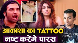 Paras Chhabra TALKS On Destroying EX-GF Akanksha Puri TATTOO | Bigg Boss 13 Fame