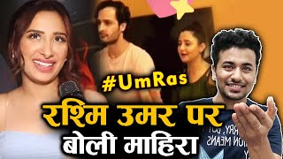Mahira Sharma Reaction Rashmi And Umar | #UmRas | Bigg Boss 13 Fame