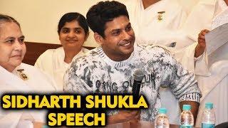 Sidharth Shukla SPEECH At Brahmakumari Hospital Inauguration