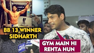 Sidharth Shukla Reaction On Gym Fitness And More | Brahmakumari Hospital Inauguration