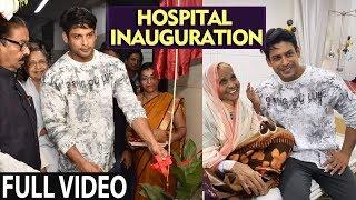 Winner Sidharth Shukla Innagurating A Hospital Ward For The Bramaha Kumari Hospital Foundation