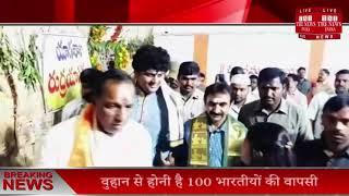 Telangana news // Maha Shivaratri // THE NEWS INDIA