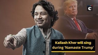 Kailash Kher will sing during 'Namaste Trump' event at Sardar Patel Stadium in Gujarat