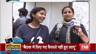 BOX OFFICE REVIEW : Shubh Mangal Zyada Saavdhan vs Bhoot Part One किसने जीता जनता का दिल ?