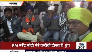 GUNNAH || MANSA : RAILWAY  में नौकरी के नाम पर ठगी का मामला आया सामने || JANTATV