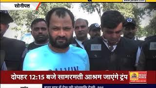 GUNNAH || SONIPAT : गैंगस्टर राजू बसौदी ने पुलिस के सामने किए ये बड़े खुलासे|| JANTATV