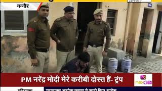 GUNNAH || Ganaur : पुलिस को मिली बड़ी सफलता,हत्या के मामले का किया पर्दाफाश || JANTATV
