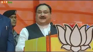 पिछले 5 सालों में बिहार की तस्वीर मजबूती से बदली है: श्री जे पी नड्डा, बिहार